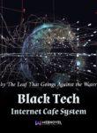 Black-Tech-Internet-Cafe-System