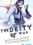 Deity-of-War (1)