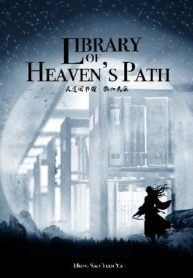 Library-of-Heaven's-Path