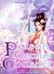 Poison-Genius-Consort