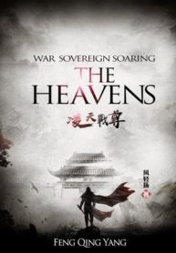War-Sovereign-Soaring-The-Heavens