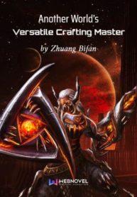 Another-World-s-Versatile-Crafting-Master676.jpg