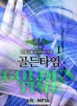 Golden-Time-JungYong286.jpg