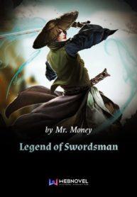Legend-of-Swordsman849.jpg