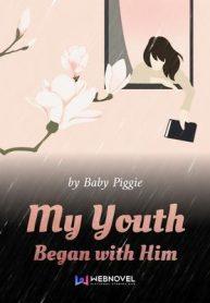 My-Youth-Began-With-Him102.jpg