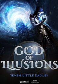 God of Illusions1