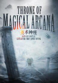 Throne-of-Magical-Arcana