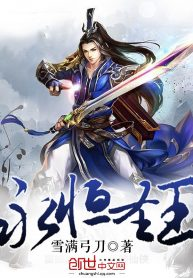 eternal-sacred-sword