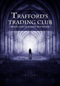 Trafford's-Trading-Club